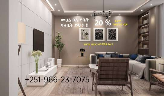Luxury Finished Apartment For Sale @ Bole image 2
