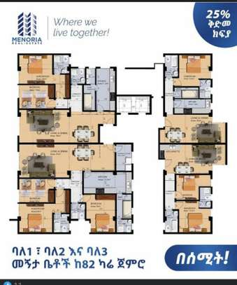 178.9 Sqm Apartments For Sale image 1