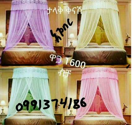 Mosquito Nets (Agobrr)