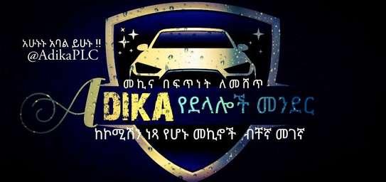Adika Cars Agents image 1