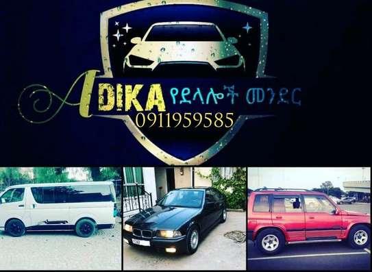 Toyota corolla image 3
