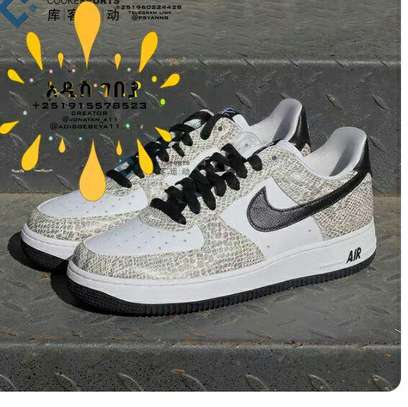 Nike Air Shoes For Men