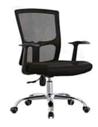 Available Office Chair