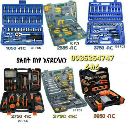 Finder All in One Tool Set (60 Pcs)