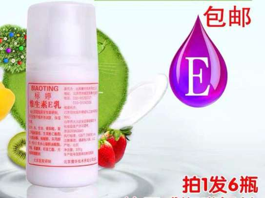 Best Vitamin E Cream for Face Hand and Body
