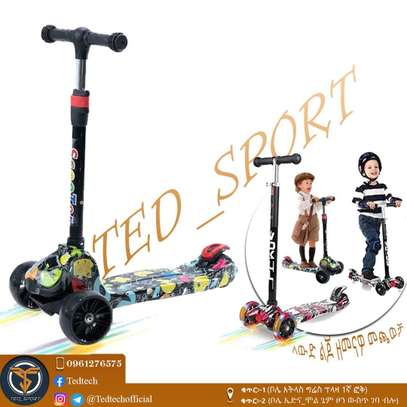 Kids scooter image 1
