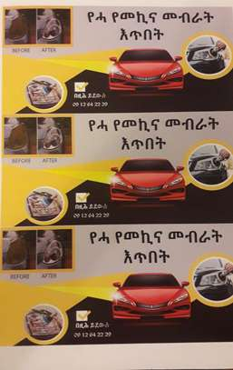 Yeha Car Head Light Cleaning Service image 5