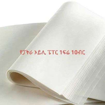 Oily Paper