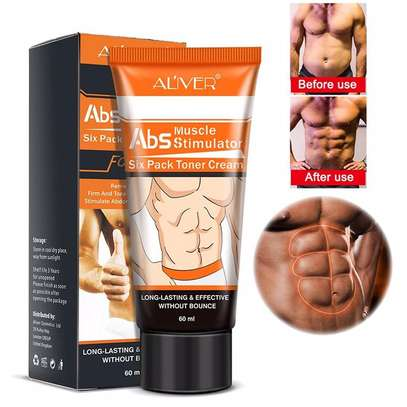 Abs Muscle Simulator