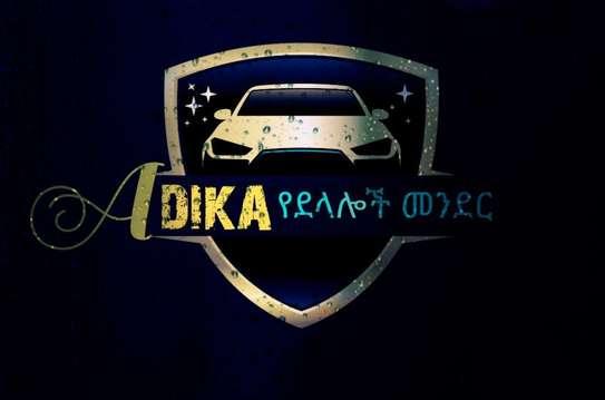 Toyota D4D image 4