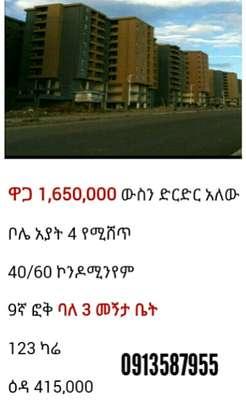 123 Sqm 40/60 Condominium For Sale @ Ayat image 1