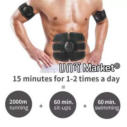 EMS Six Pack 3 in 1