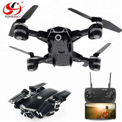 2.4G RC Mini Folding Drone with 1080P Wi-Fi FPV Camera and Altitude Hold