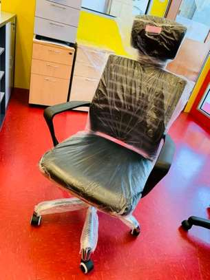 Top Quality Office Chair image 1