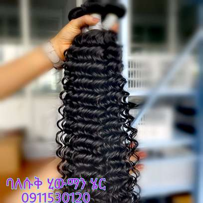Human hair  (Italian VIRGIN human hair) image 5