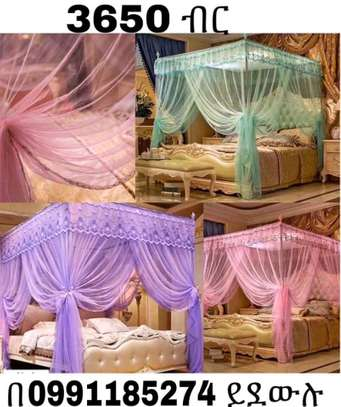 Bed Mosquito Net (Agober) image 1
