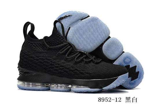 LEBRON JAMES SHOES FOR MEN