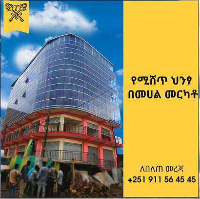 Very attractive G+5 Commercial building for sale