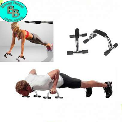 Push Up Stand image 1