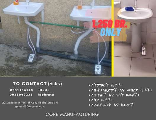 (Hand Free) Core foot water tap controller