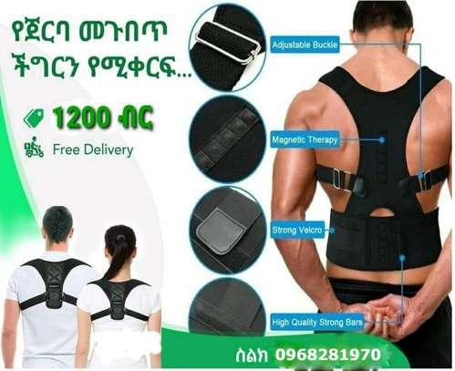 Back/shoulder Brace Posture Corrector image 1
