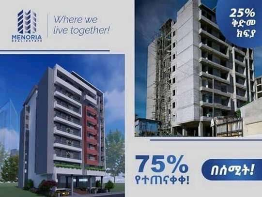 Menoria Real Estate, where we live together! image 2