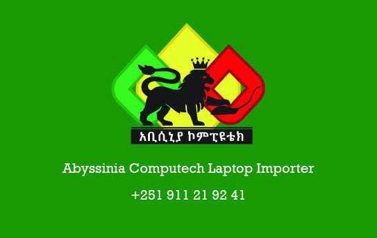 Abyssinia Computech /አቢሲንያ ኮምፒውቴክ image 1