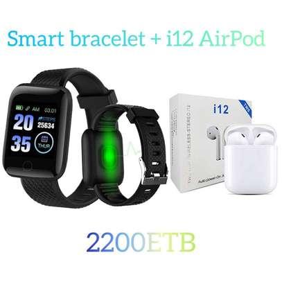Smart Watch Bracelet+i12 AirPod image 1