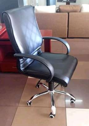 Simple Office Chair image 1