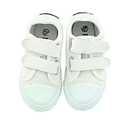 Avento Childrens Trainer Gymastic Shoes image 1