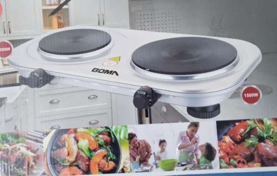 Boma Two Plate Stove