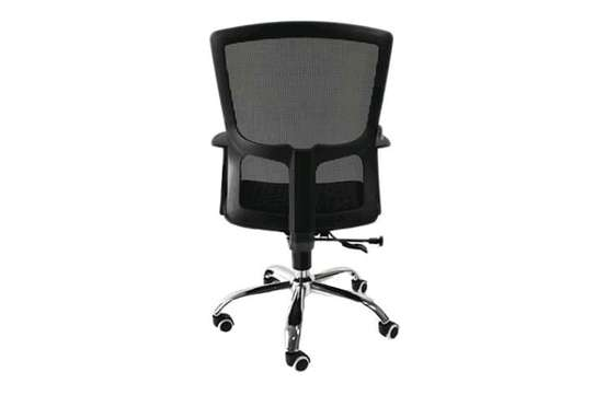 Cozy Office Chair