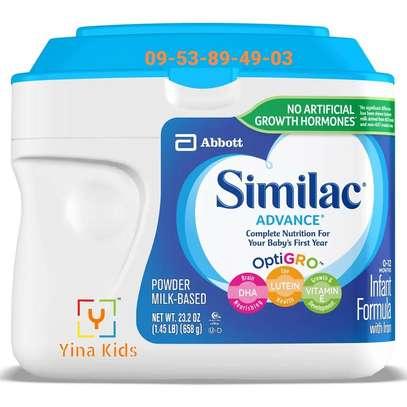 Similac Advance Milk Powder image 1