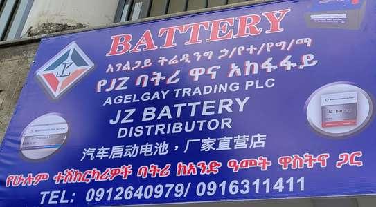 JZ Auto Battery image 1