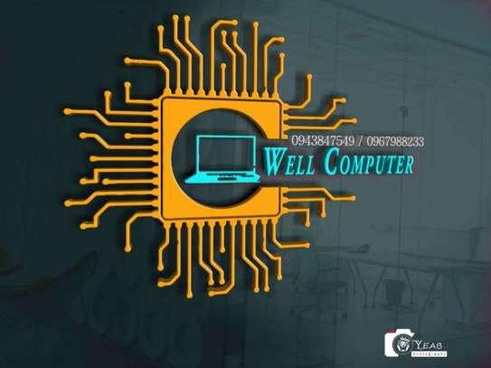 Well computer image 1