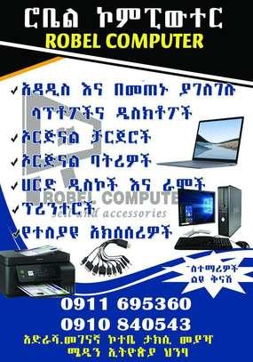 Optiplex 760 Desktop image 2
