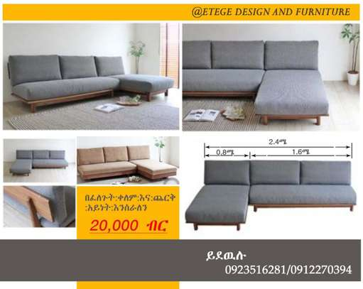 L Shaped Sofa Without Armrest