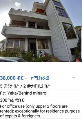 300 Sqm G+3 House For Sale