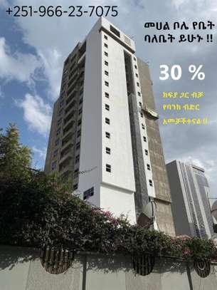 Luxurious Apartment For Sale @ Bole image 1