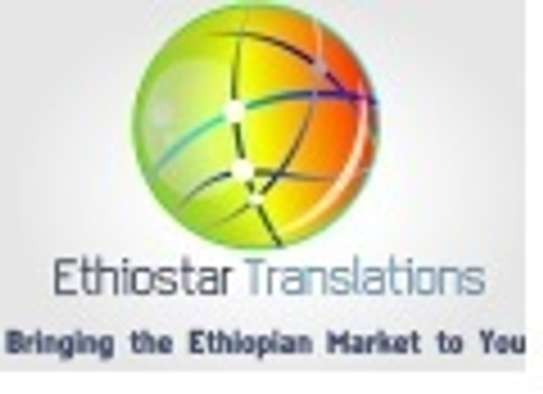 Ethiostar Translation