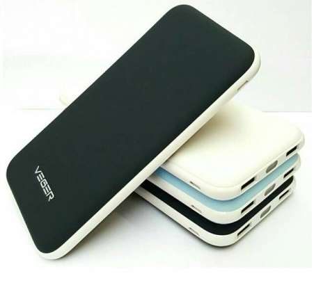 Veger Power Bank 25000 mAh