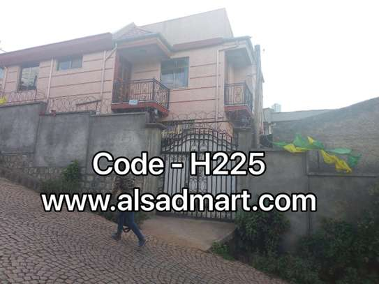G+1 house for sale - Code H225 image 1