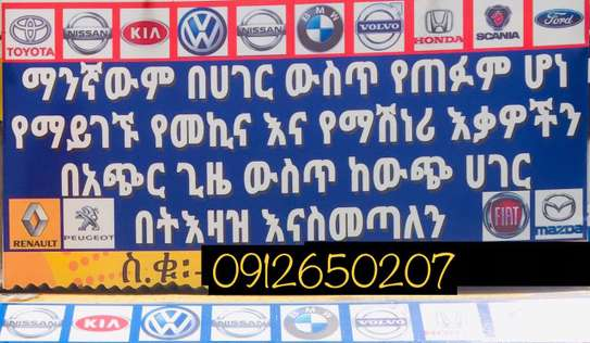 Spare Parts imports  and Vehicles sells image 2