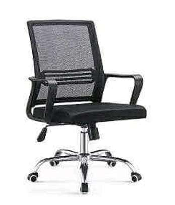 Choral Office Chair image 1