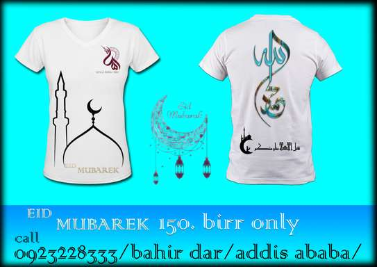 T-Shirt For Eid image 1