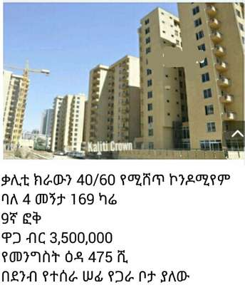 Apartment House in kality for sale