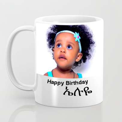 Mug With Your Own Picture