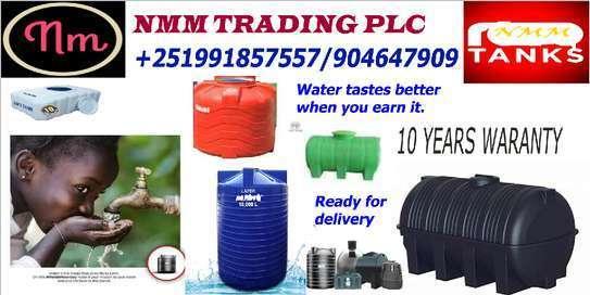 NMM Trading Plc