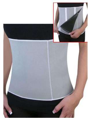 Adjustable Slimming Belt With Zipper