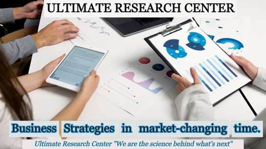 Ultimate Research Center image 6